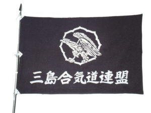 The Flag of MISHIMA AIKIDO LEAGUE