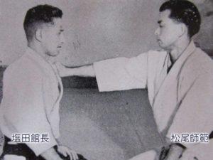 塩田館長と松尾師範