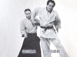 塩田館長と寺田師範